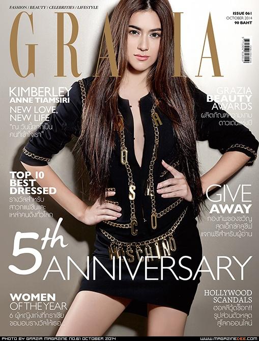GRAZIA2014-10-061_00-001