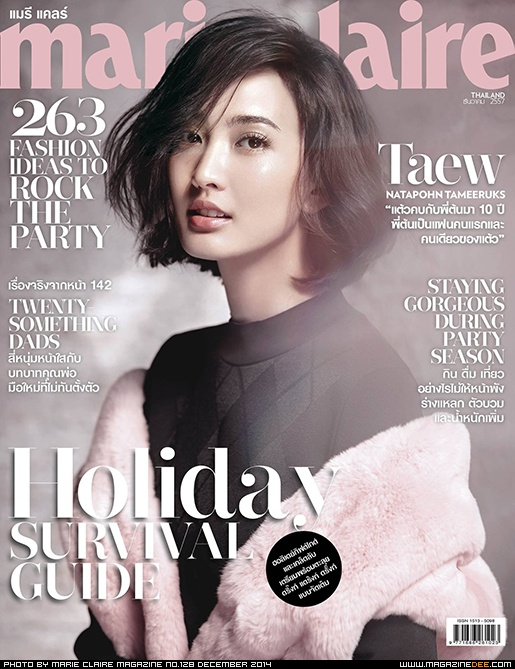 MARIECLAIRE2014-12-128_00-001