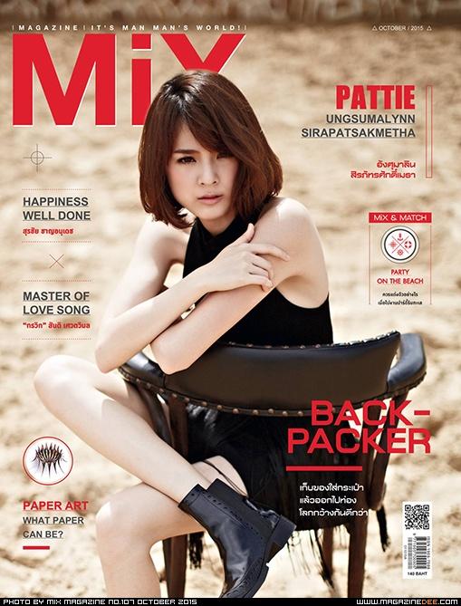 MIX2015-10-107_00-001