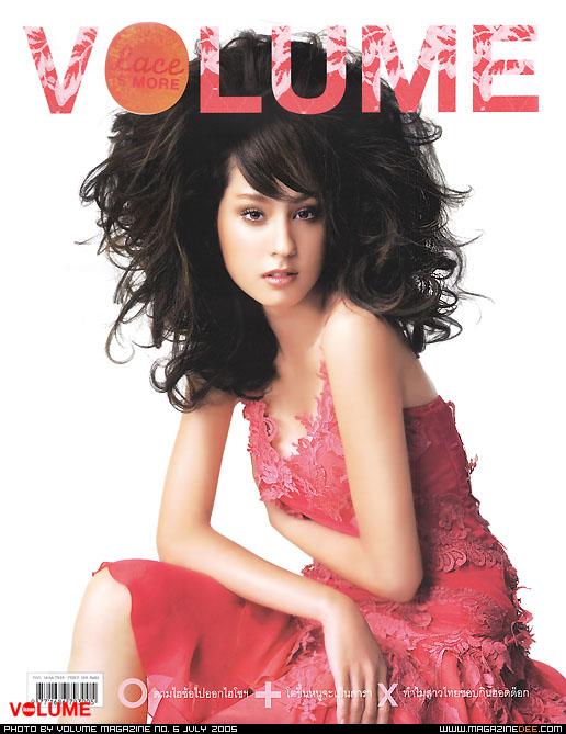 VOLUME2005-07-006_00-001