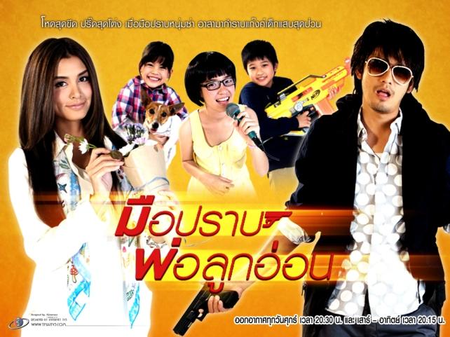 wallpaper_1326879414_1