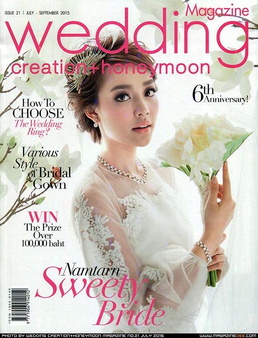 WEDDINGCREATIONHONEYMOON2015-07-021_00-001