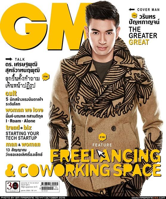 GM2015-10-447_00-001