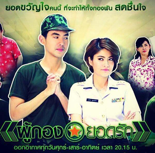 343_3_Phu_Kong_Yod_Rak-0003