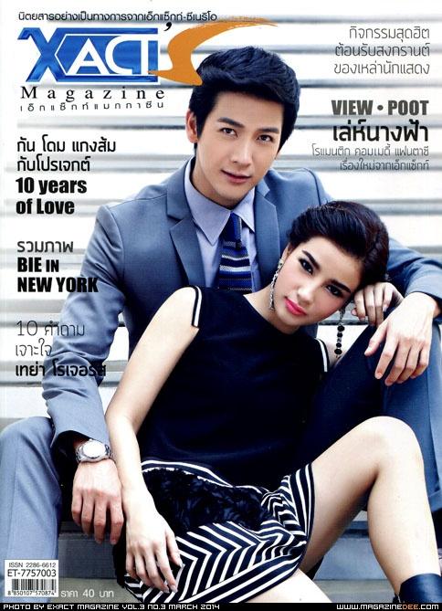 exactmagazine2014-03-0303_00-001